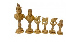 HALF FIGURE CARVED CHESS SET